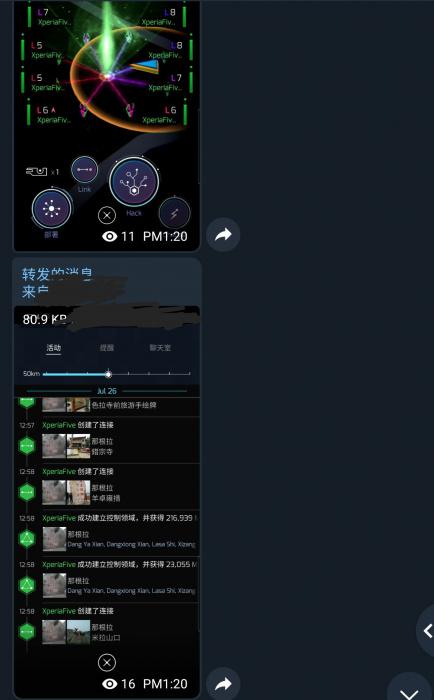 Screenshot_20200729-175623_Plus.jpg