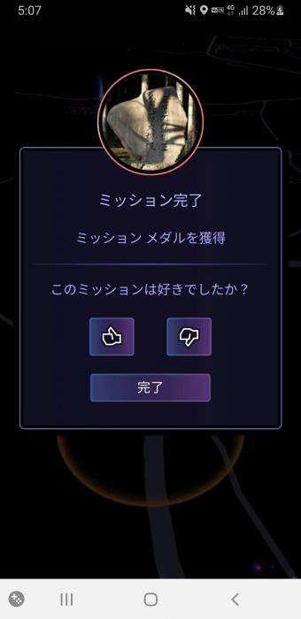 Screenshot_20200919-170714_Ingress.jpg