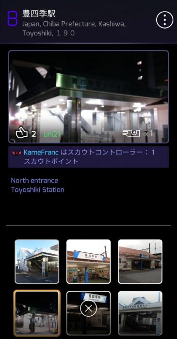 Screenshot_20210707_211721.jpg