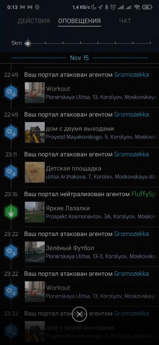 Screenshot_2020-11-16-00-13-30-630_com.nianticproject.ingress.jpg