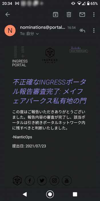 SS20210813-2034.png