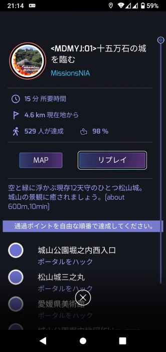 Screenshot (2021_08_08 21_14_38).png