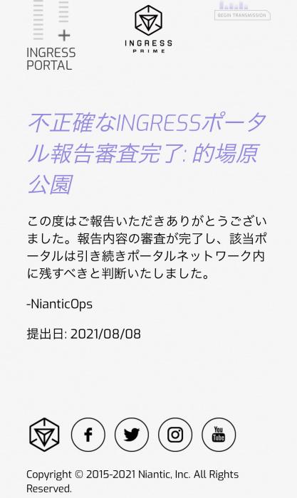 AC335840-F20B-4942-B2D2-D313371A3D32.jpeg