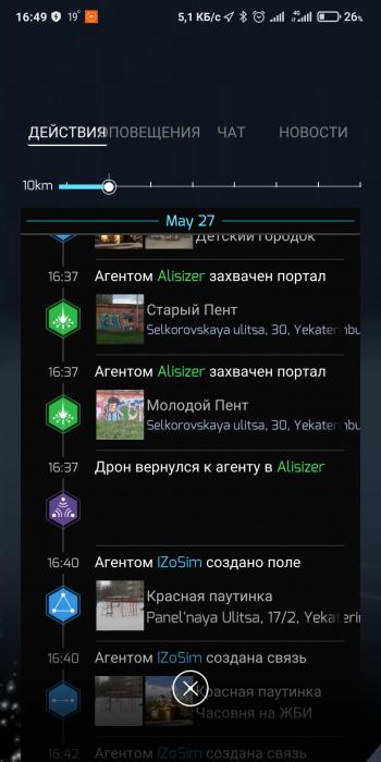 Screenshot_2021-05-27-16-49-38-737_com.nianticproject.ingress.jpg