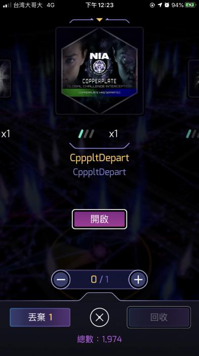 B4938CEF-8F4A-4A1D-BD60-E35D62EDEE38.png