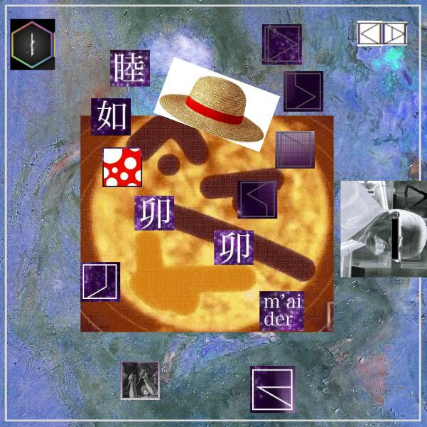 ClueR13_CopperplateAgenda.jpg