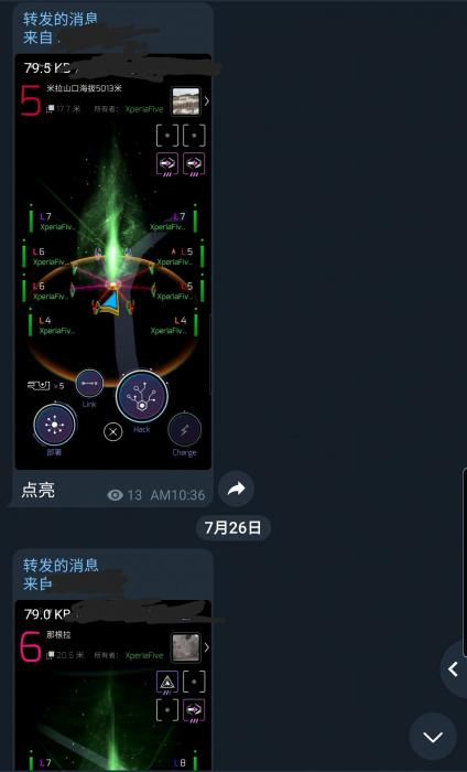 Screenshot_20200729-175508_Plus.jpg