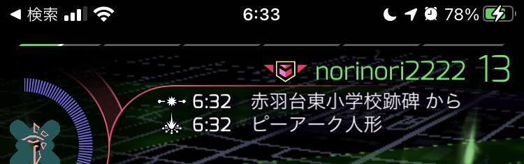 A68599E1-E82F-45C3-8CD0-B946BA83DB20.jpeg