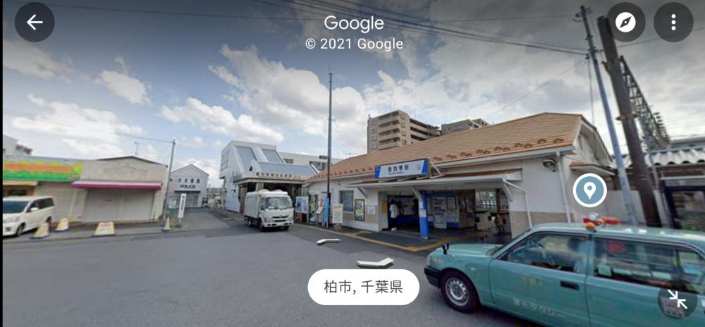 Screenshot_20210707_211747.jpg