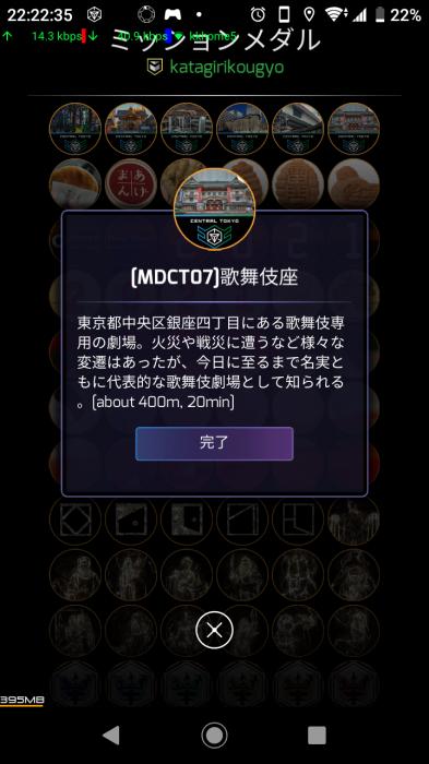 Screenshot_20210808-222235.png