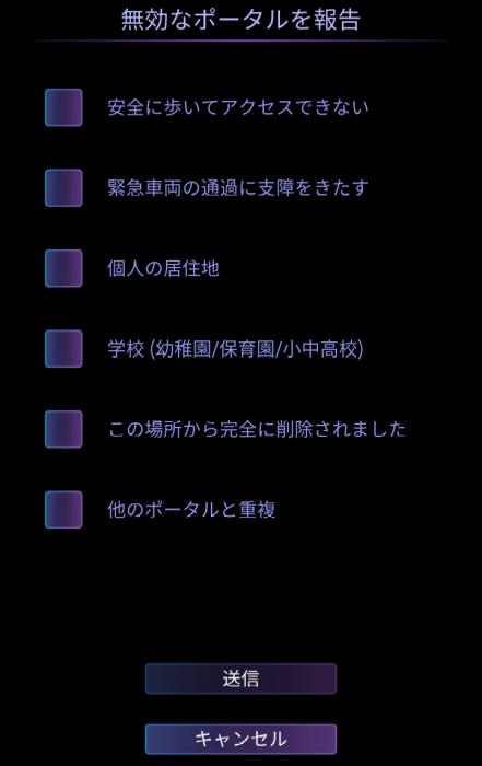 Screenshot_20201212-134613_1.png