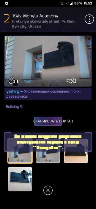 Screenshot_20210410-155212849.jpg