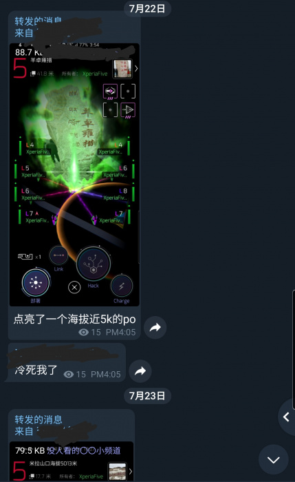 Screenshot_20200729-175359_Plus.jpg