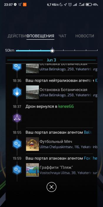 Screenshot_2021-06-03-23-07-00-432_com.nianticproject.ingress.jpg