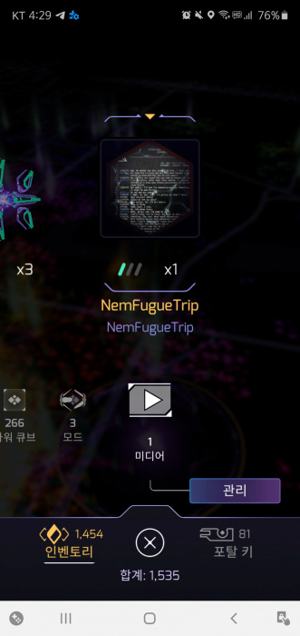 Screenshot_20200624-042945_Ingress.jpg