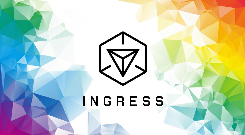IngressPride.png