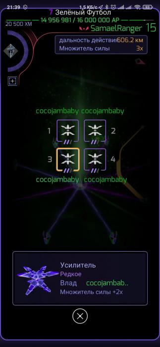 Screenshot_2020-11-11-21-39-29-180_com.nianticproject.ingress.jpg