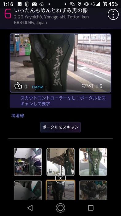 Screenshot_20210831-011659.png