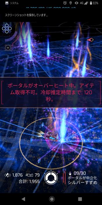 Screenshot_20201001-061723.png
