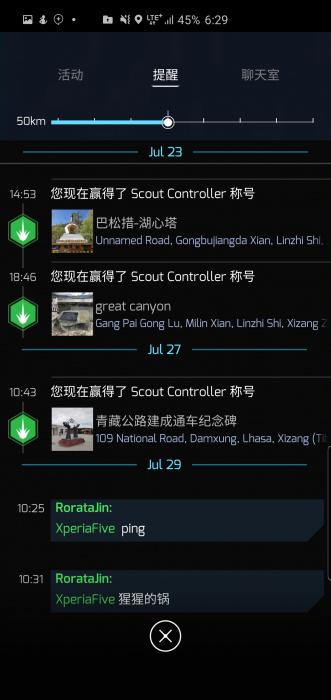 Screenshot_20200729-182924_Ingress.jpg
