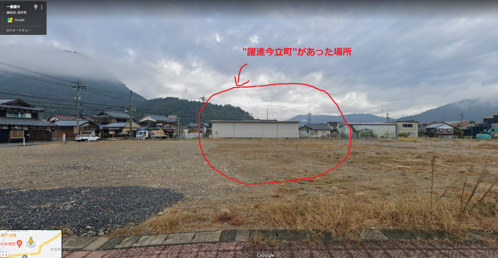 StreetView1.png