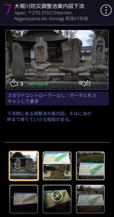 Screenshot_20210707_212808.jpg