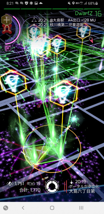 Screenshot_20200805-202143_Ingress.jpg