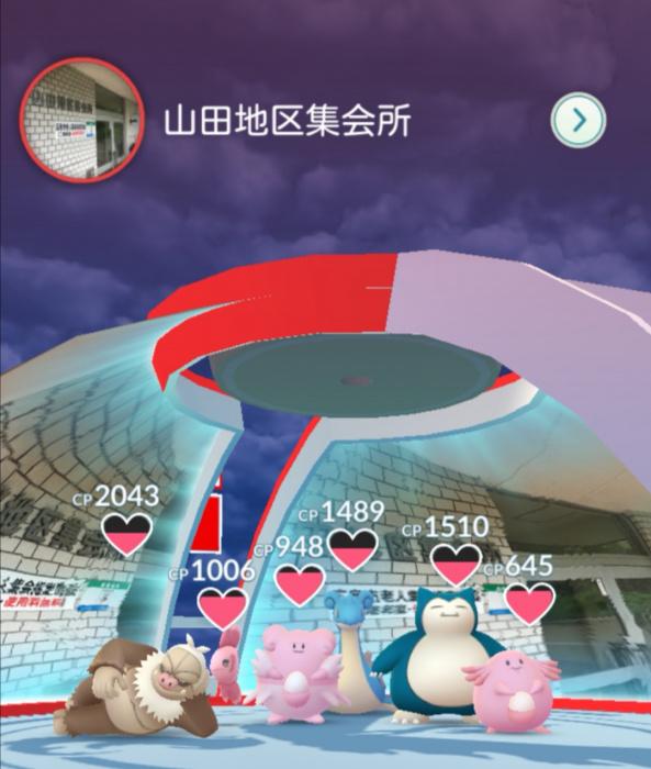 Screenshot_20200626_230812.jpg