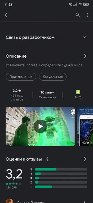 Screenshot_2021-02-10-11-52-27-071_com.android.vending.jpg