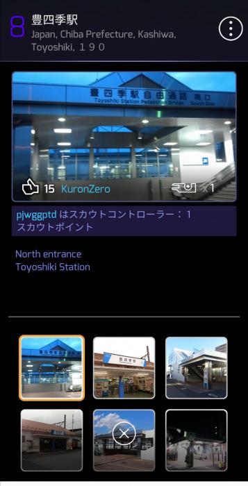 Screenshot_20210517_102539.jpg