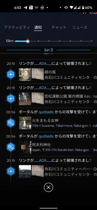 Screenshot_20210604-065325.png