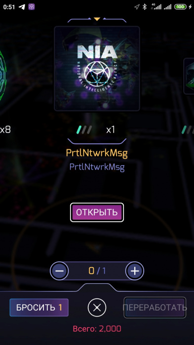 Screenshot_2020-06-27-00-51-24-938_com.nianticproject.ingress.jpg