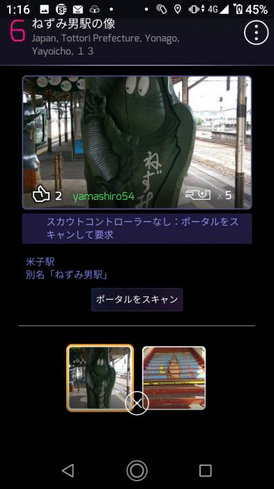 Screenshot_20210831-011625.png