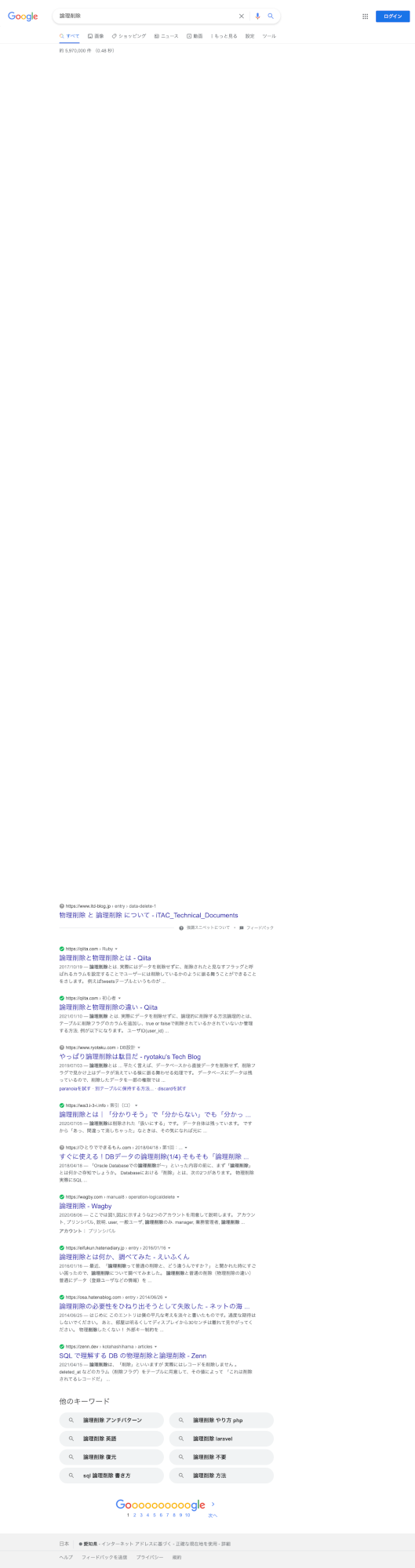 searchresult.png