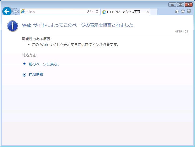 web-scan-block.png
