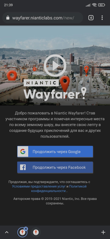 Screenshot_2021-08-26-21-39-46-118_com.android.chrome.jpg