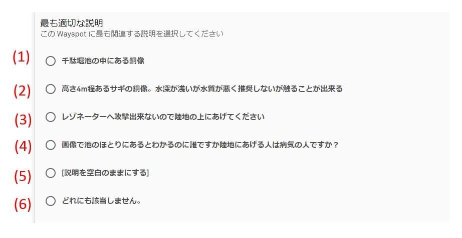 説明文.JPG