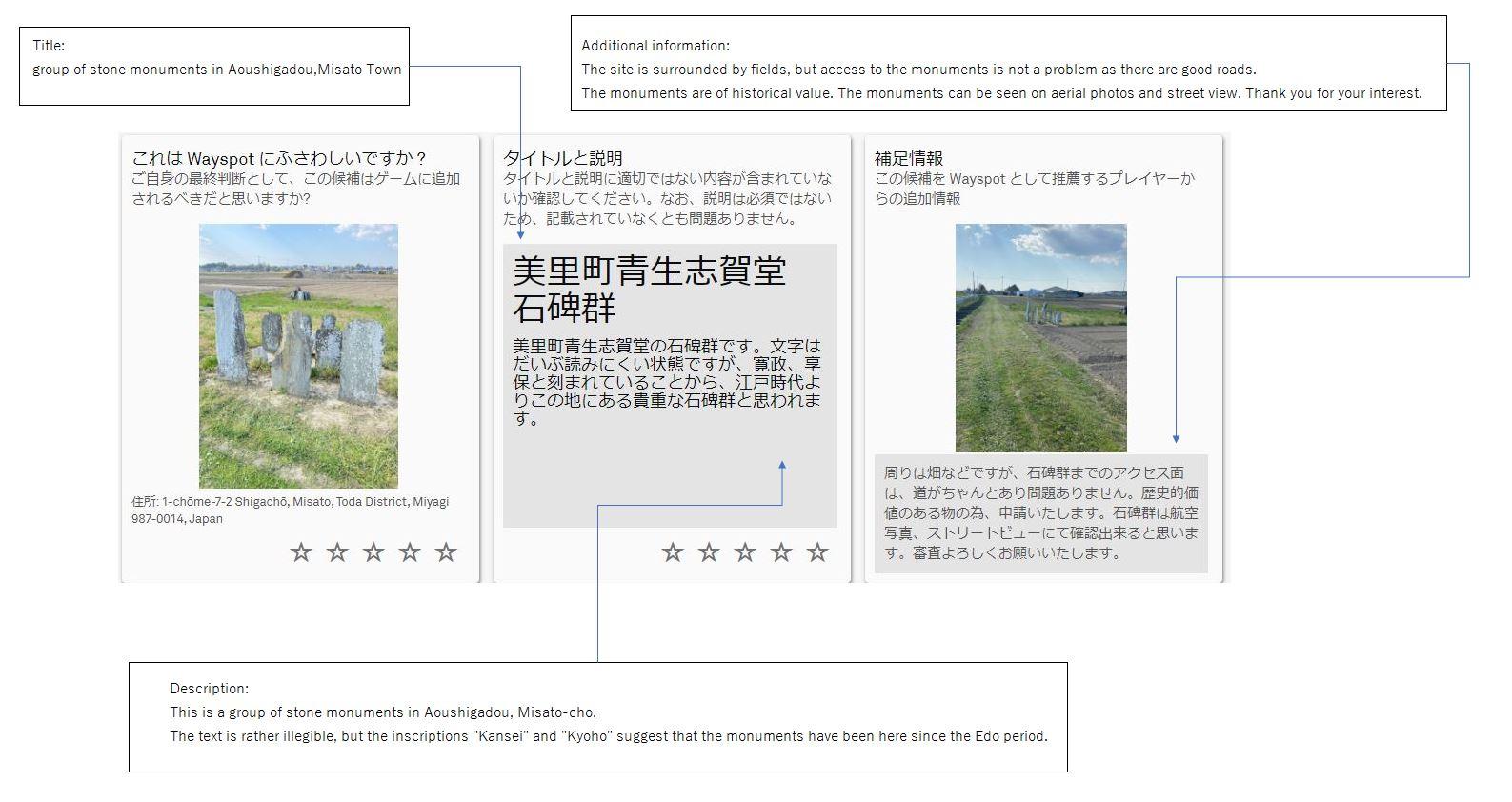 墓を申請するもの英訳.JPG