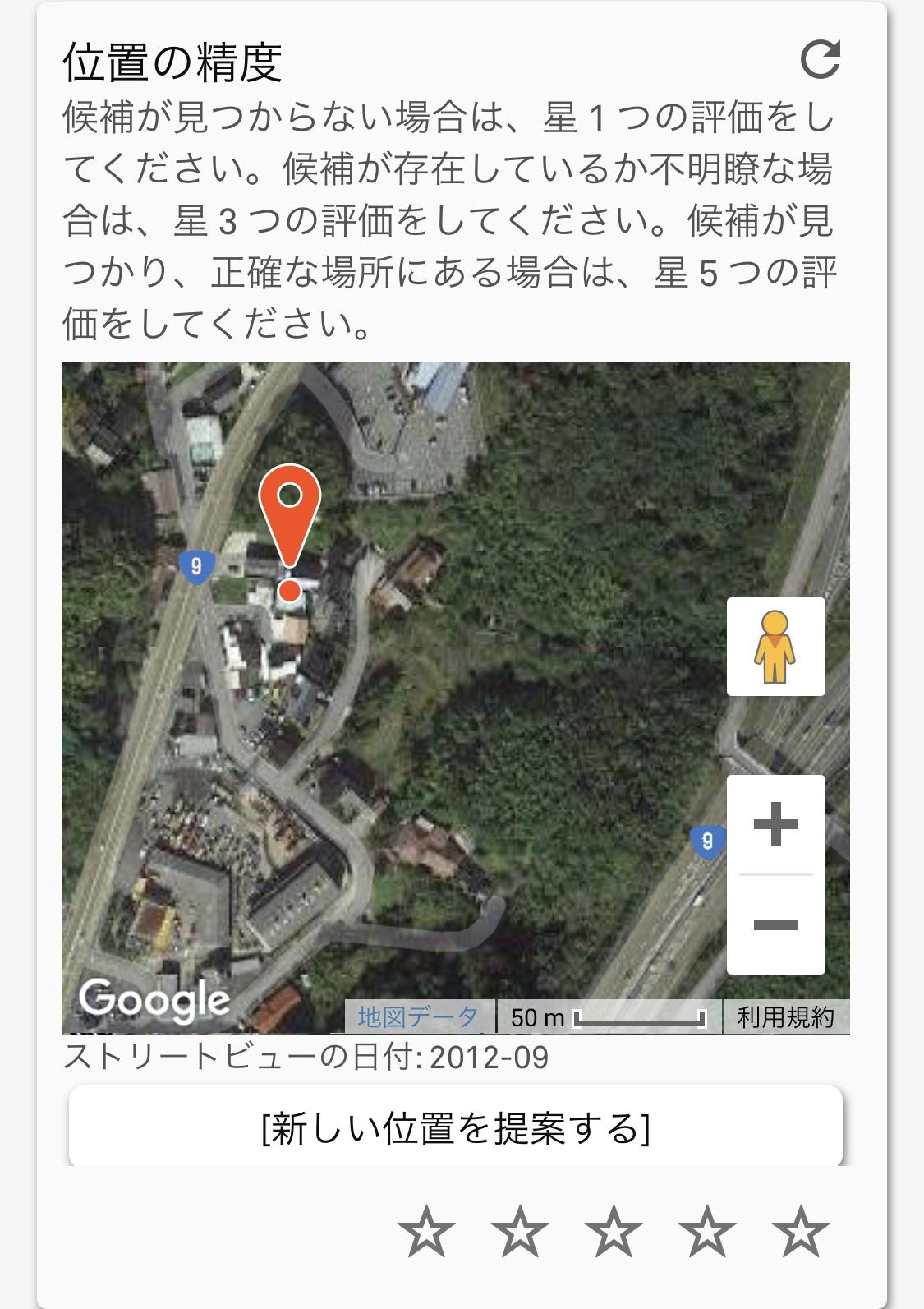 5457E12D-136E-407B-B3B8-8420A740CD8D.jpeg