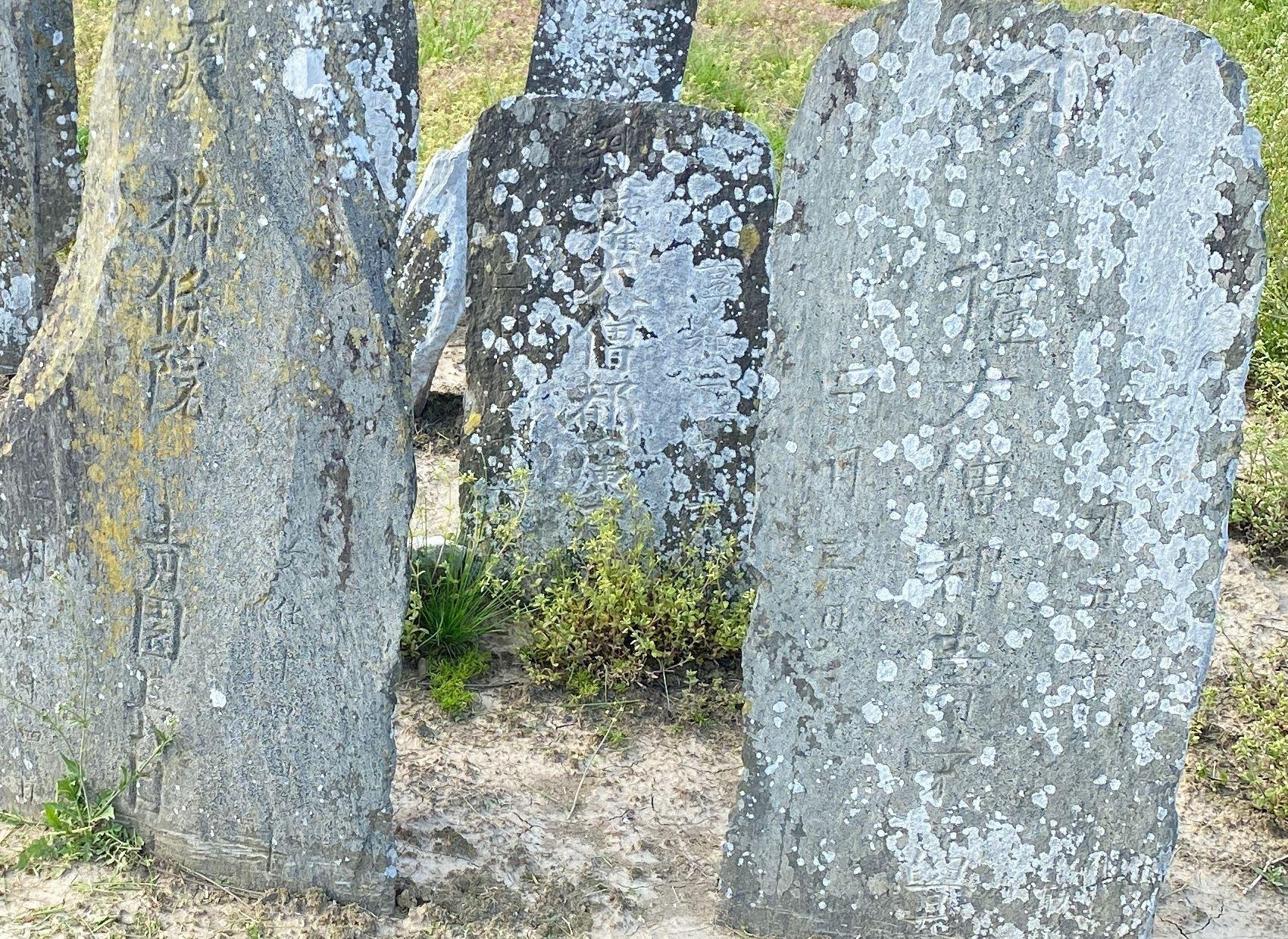 墓石.JPG