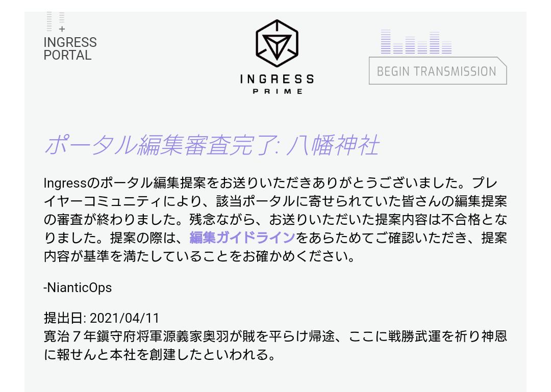 Screenshot_20210424-091927~01.png