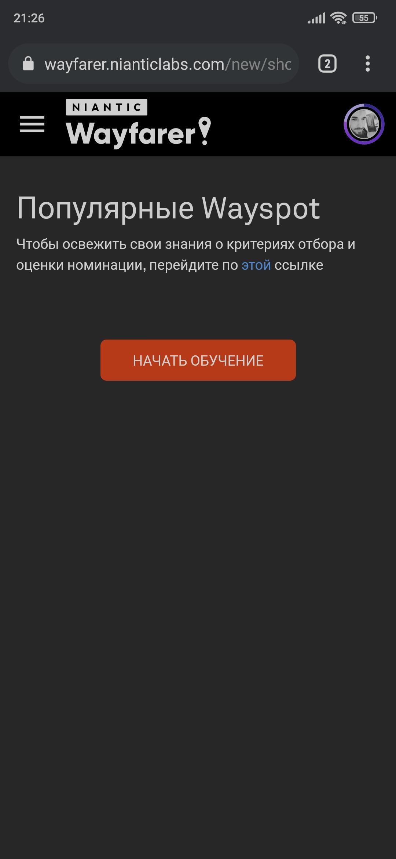 Screenshot_2021-08-26-21-26-50-345_com.android.chrome.jpg