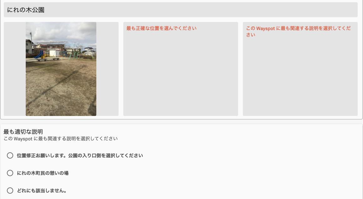 スクリーンショット 2021-03-29 21.35.03.png