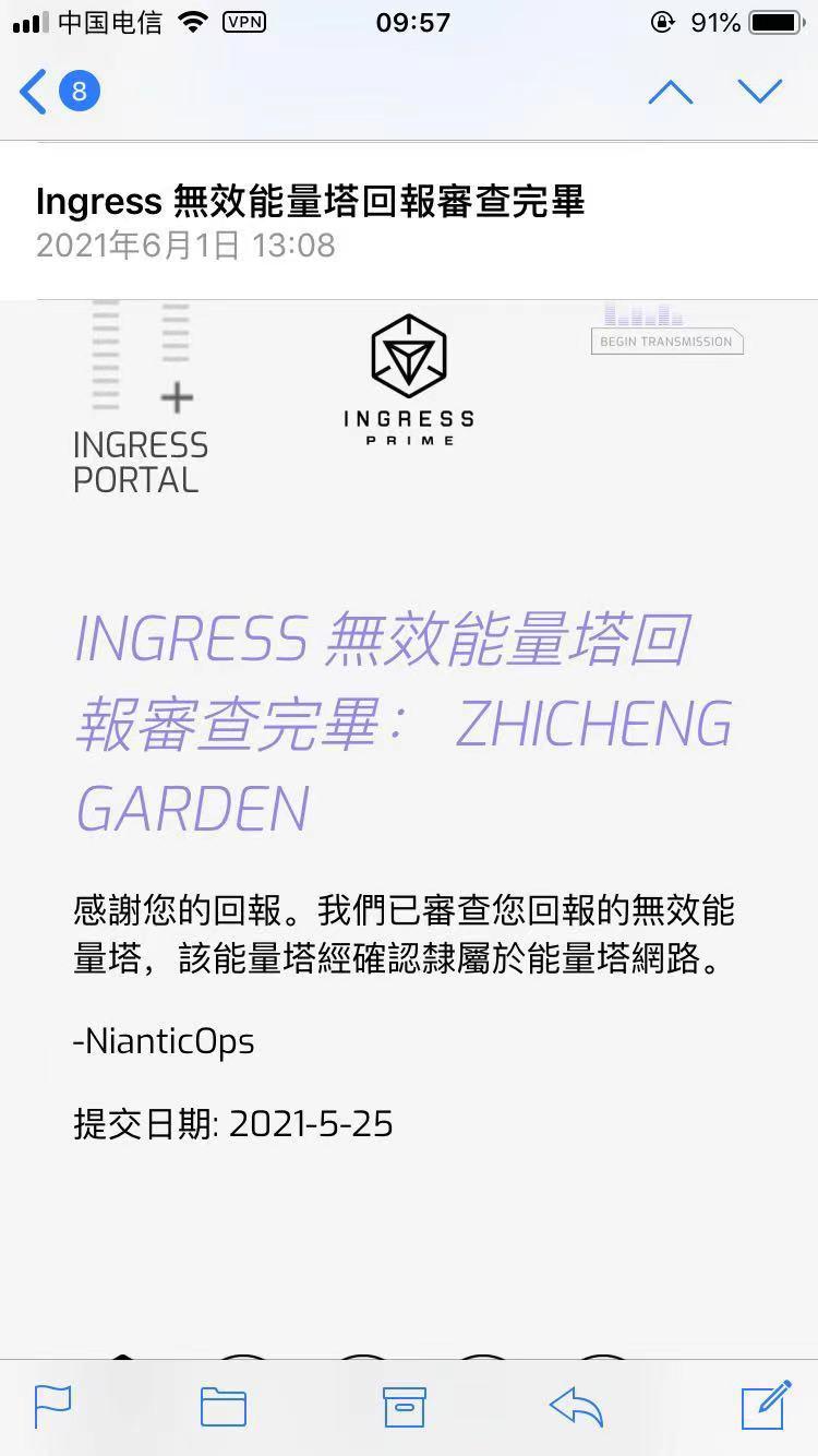 微信图片_20210615100449.jpg