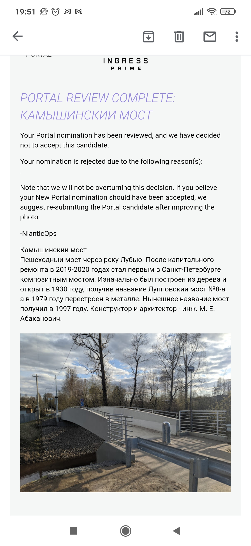 Screenshot_2021-05-19-19-51-11-930_com.google.android.gm.jpg
