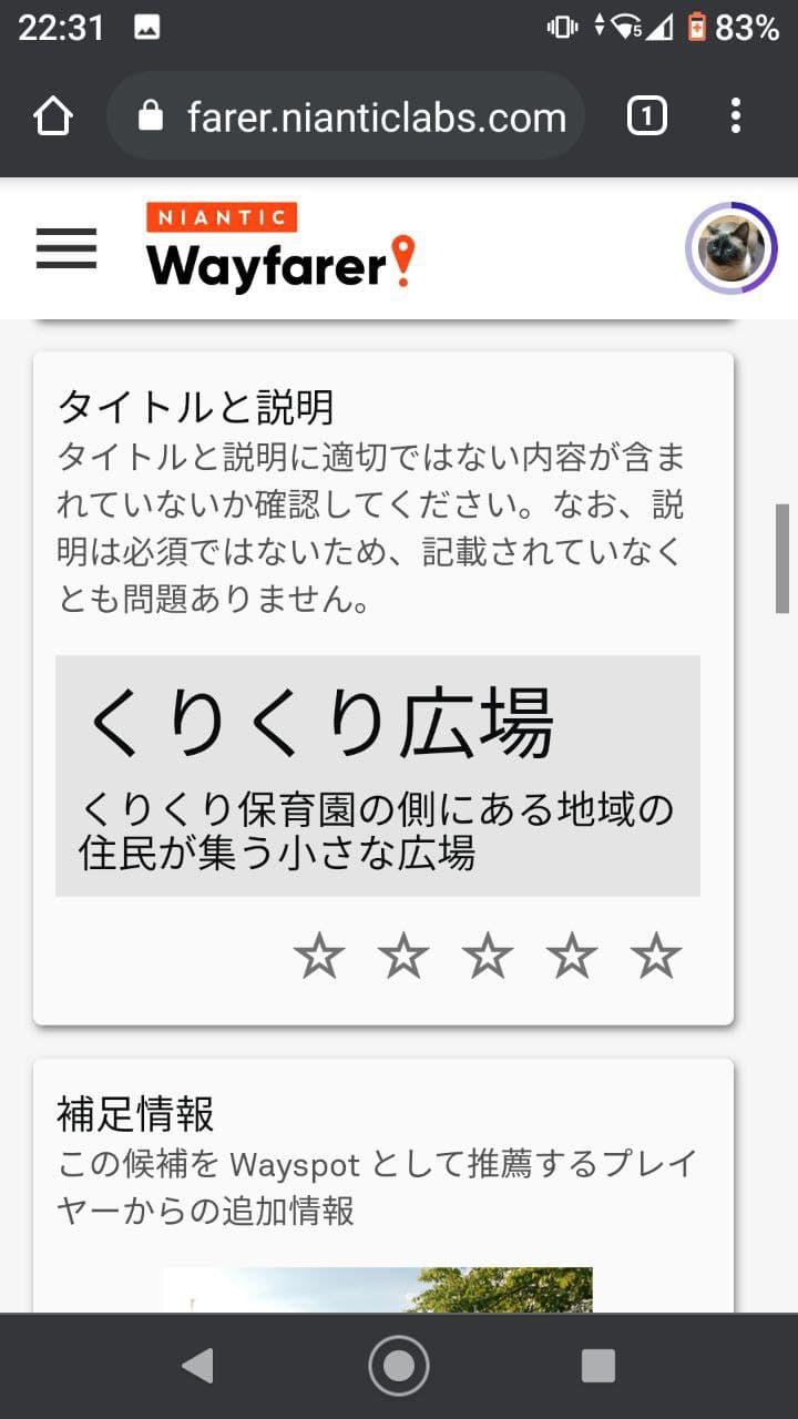 photo_2021-06-03_23-30-48.jpg