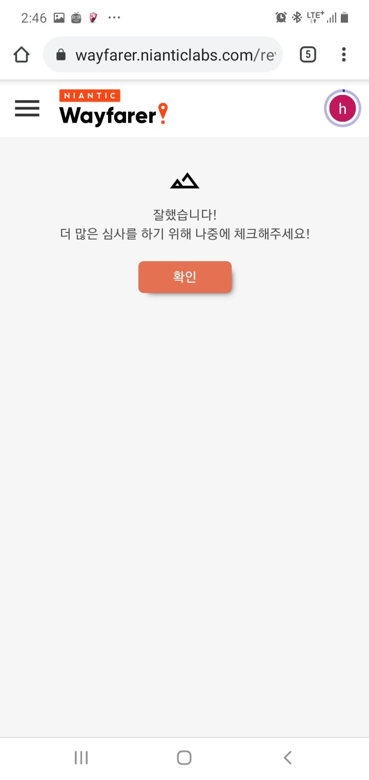 Screenshot_20210608-024633_Chrome.jpg