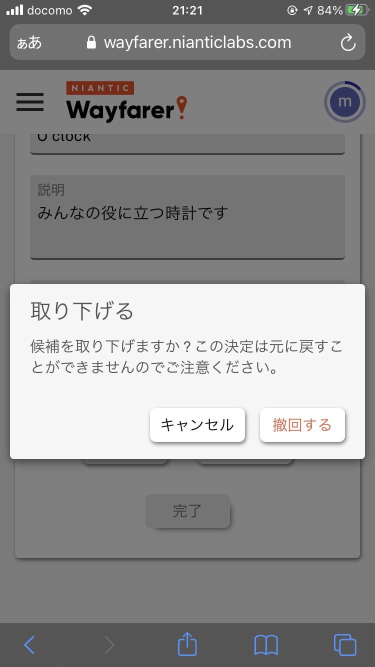 FB70CD82-B4FF-46CD-BA15-7242C91E734E.png