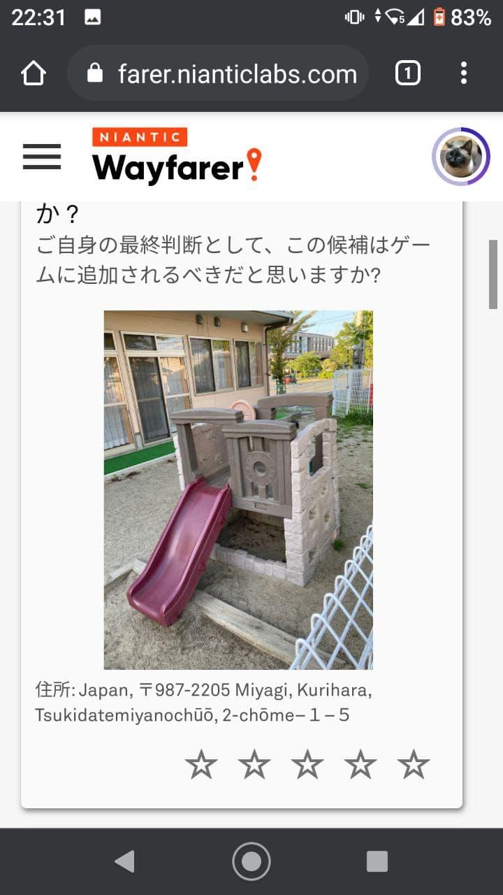 photo_2021-06-02_23-10-25.jpg