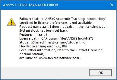Licensing errors